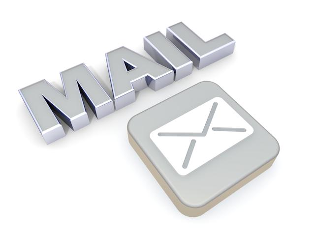 ご注文時のメール送信について